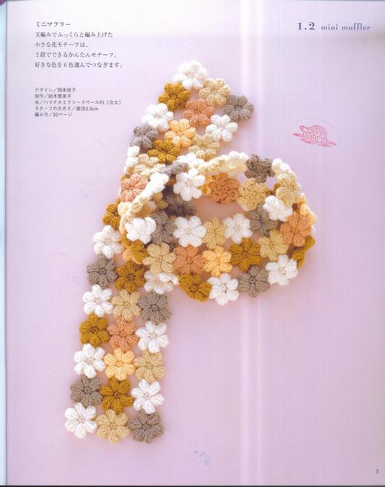 Шарф с мелкими цветами (553x700, 303Kb)