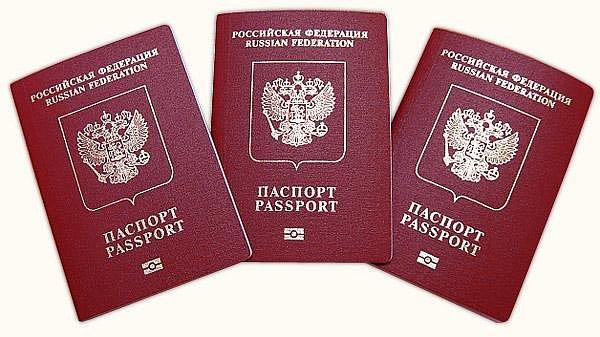 pasportZ (600x337, 56Kb)