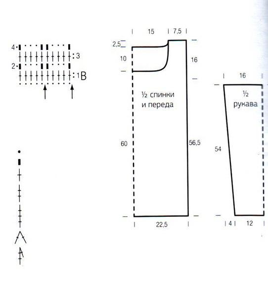 Y-uQEKEqizc (542x604, 71Kb)