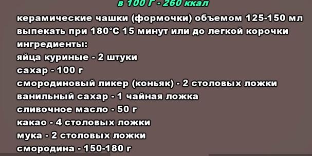 РЎРЅРёРјРѕРє (607x304, 146Kb)