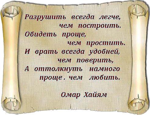 5053532_strashnokogda_chernaya_dysha (492x369, 351Kb)/5053532_13_04 (492x378, 358Kb)