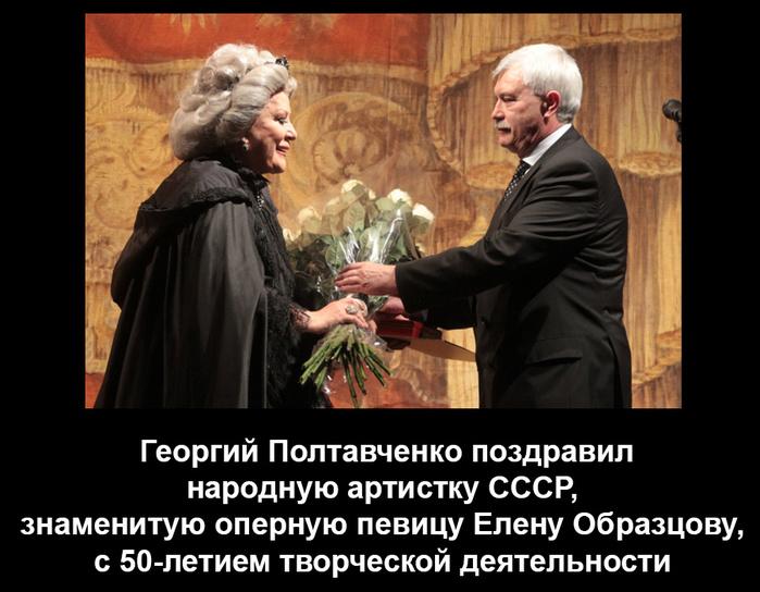 5698803_Poltavchenko7 (700x544, 143Kb)
