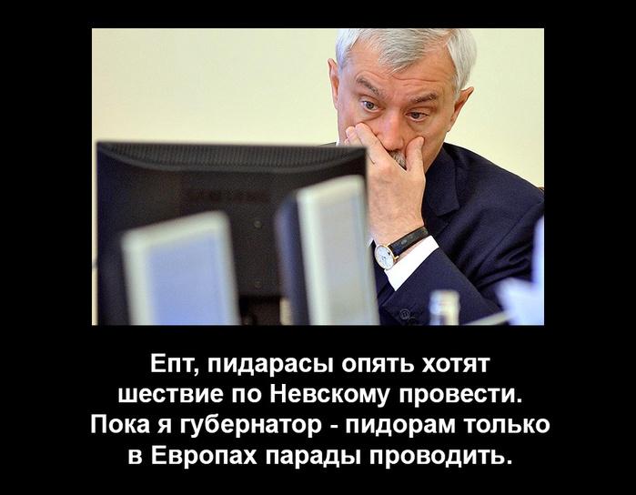 5698803_Poltavchenko9 (700x544, 107Kb)