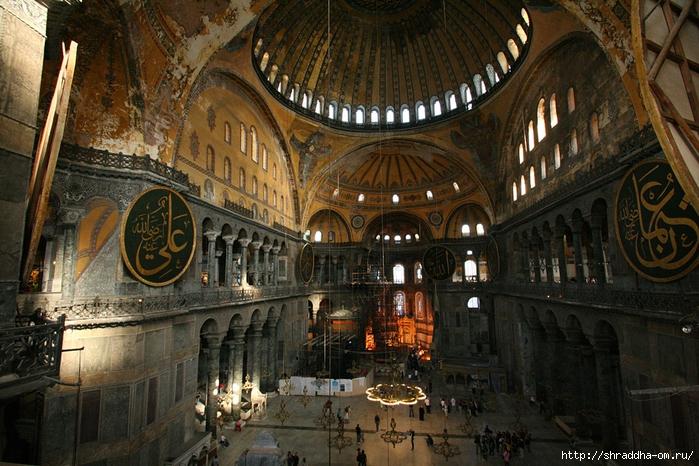 Собор Святой Софии Стамбул Hagia Sophia Istanbul Shkondin (26) (700x466, 339Kb)