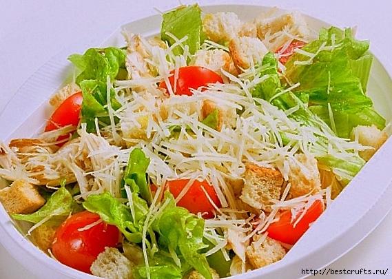 салат цезарь (569x405, 244Kb)