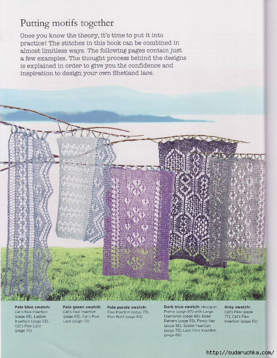 The Magic of Shetland Lace Knitting_39 (540x700, 362Kb)