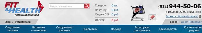 4524271_jetski13667685360 (700x115, 33Kb)