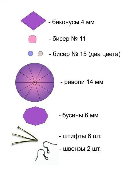 D1MJELAUX5Y (471x604, 61Kb)