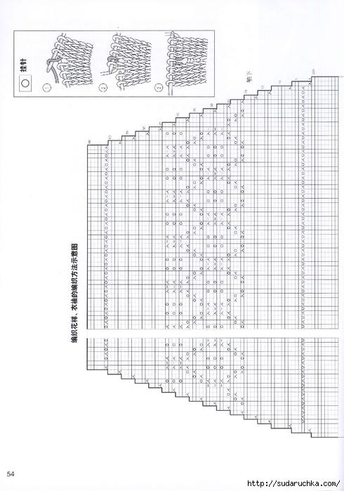 00056 (490x700, 205Kb)