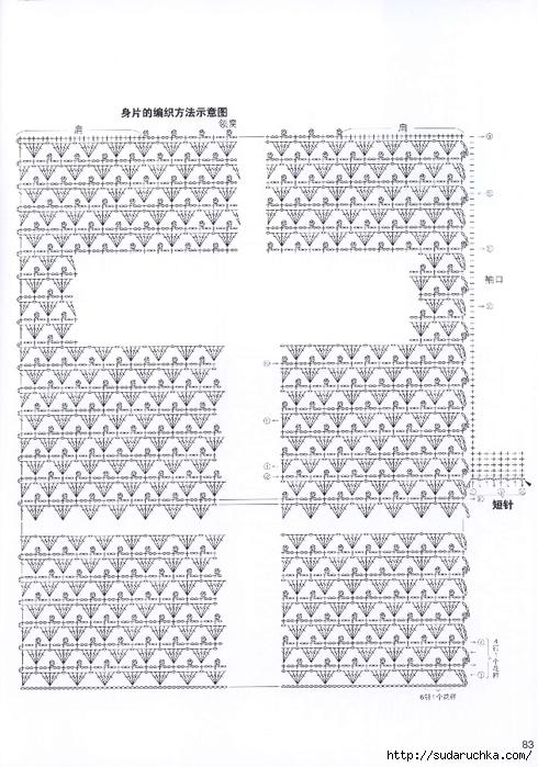 00085 (490x700, 269Kb)