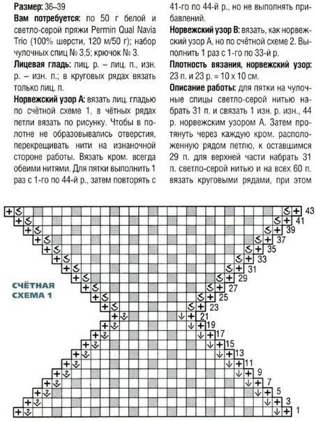 2 (453x604, 202Kb)