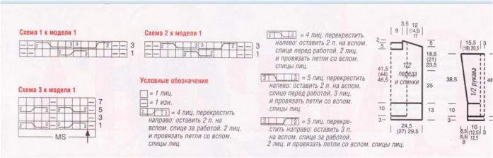 Fiksavimas1 (700x223, 201Kb)