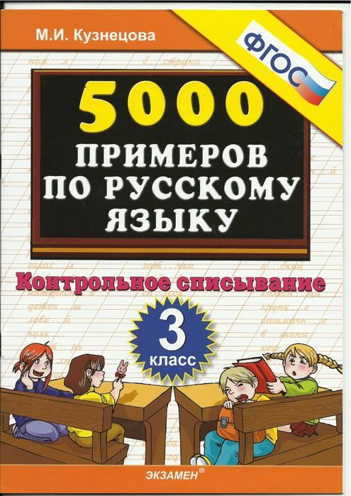 0001 (495x700, 120Kb)