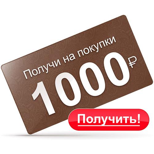 4208855_benefitv02 (500x500, 55Kb)