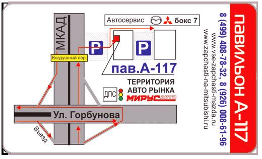 5640974_shema2 (520x316, 131Kb)