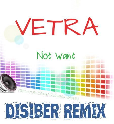 2002826_vetra_not_want (450x492, 57Kb)