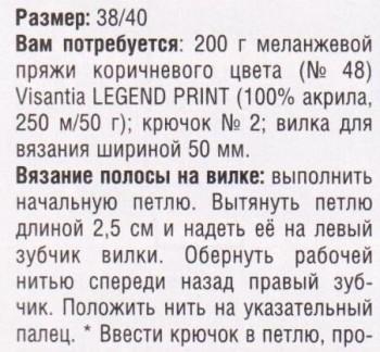 4557254-thumb (350x324, 113Kb)