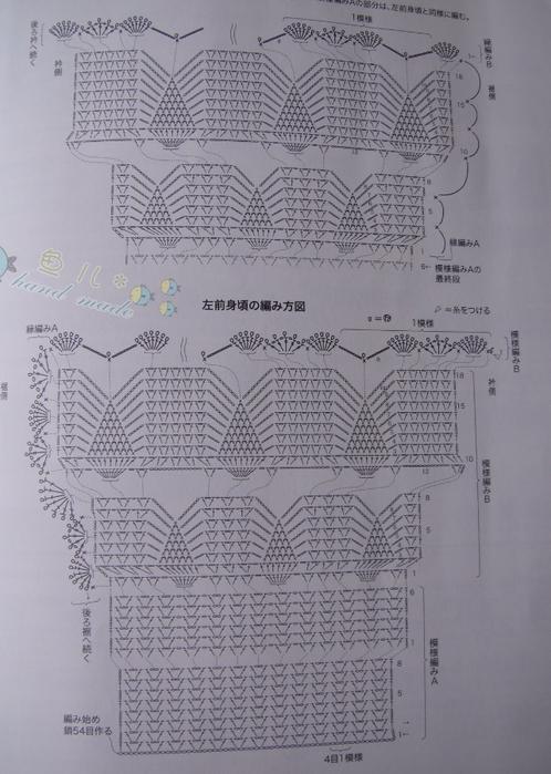 12 (498x700, 322Kb)