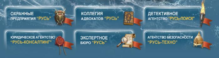5320643_Bezimyannii (700x185, 168Kb)