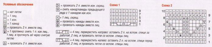m_048-2 (700x157, 123Kb)