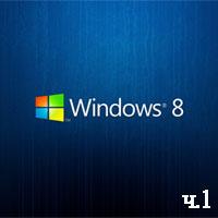 5543246_1394109109_windows8dlyanachinayuschihch_1videouroki (200x200, 6Kb)