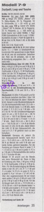 Fiksavimas (146x700, 170Kb)