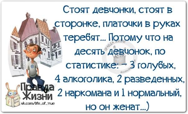1406142165_frazochki-11 (604x367, 241Kb)