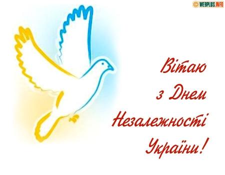 открытка Украина (450x350, 65Kb)