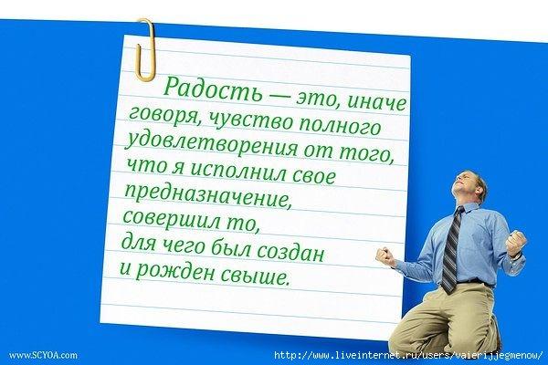 image.jpg2 (600x400, 132Kb)
