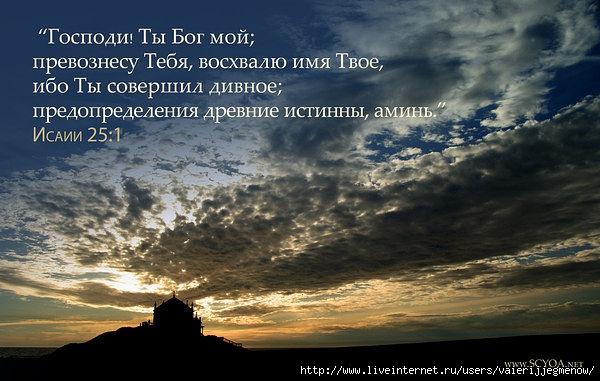 image.jpgЕУ (600x381, 177Kb)