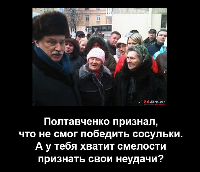 5698803_Poltavchenko32 (696x600, 108Kb)