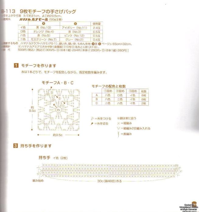 7 (654x700, 249Kb)