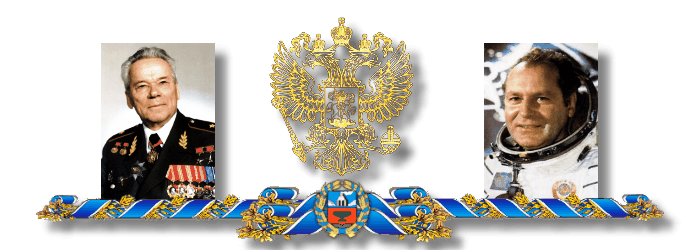 3996605_Znamenitie_Ludi_Altaya_by_MerlinWebDesigner_2 (700x250, 59Kb)