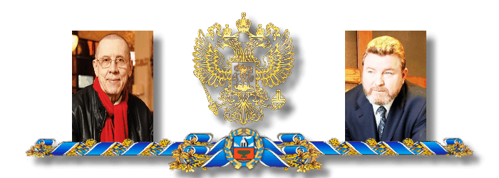 3996605_Znamenitie_Ludi_Altaya_by_MerlinWebDesigner_4 (700x250, 56Kb)