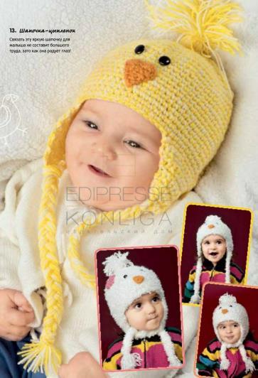 Babysbra201309_09 (363x532, 175Kb)