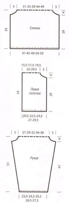 mekang-jaket5 (227x664, 29Kb)