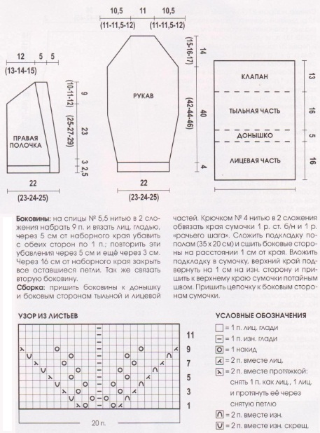 jaket-sum3 (457x618, 102Kb)