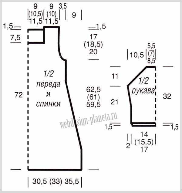 mini-plate-spitsami-s-kosami-vykrojka (600x636, 119Kb)