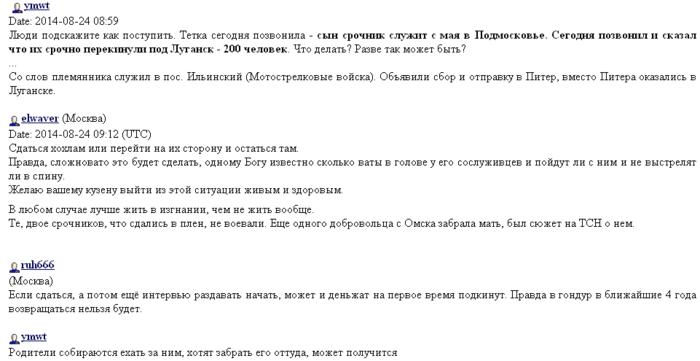 1408902154_podskazhite_kak_postupit_ (700x361, 111Kb)