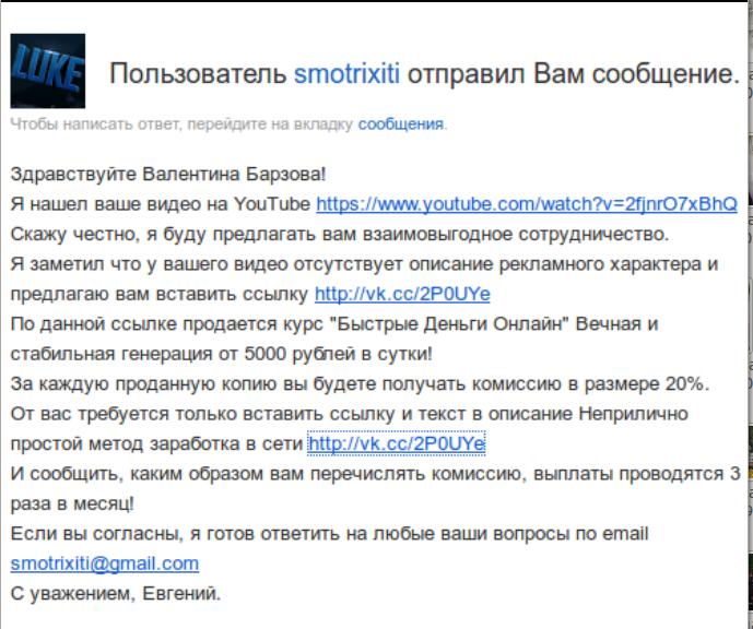 Снимок экрана от 2014-08-23 21:15:20 (689x576, 213Kb)