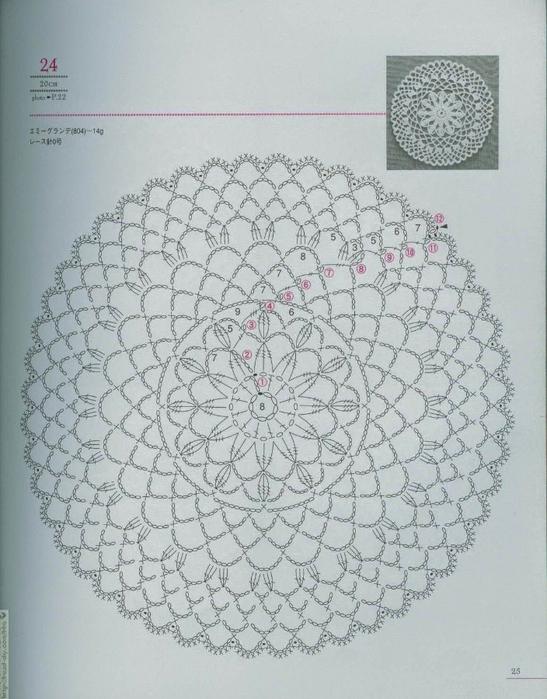 7 (547x700, 321Kb)