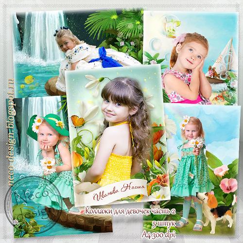 1408976697_kollazhi_dlya_detskih_sadov (500x500, 405Kb)