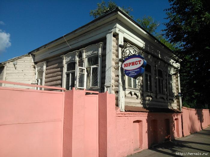 здание юриста в Коломне/4555640_DSC_1169 (700x525, 309Kb)
