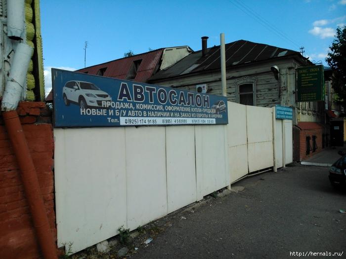 автосалон в Коломне/4555640_DSC_1172 (700x525, 290Kb)
