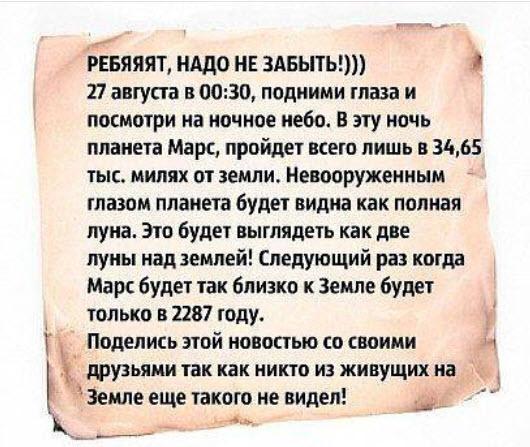 3906024_mars (530x447, 71Kb)