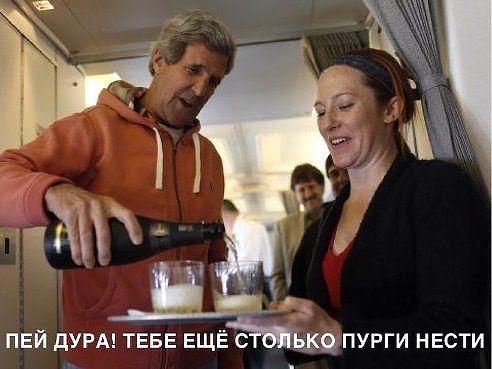 Катерина радиевская анал фото 37-36