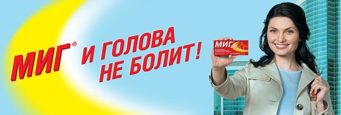 российский препарат от паразитов в организме