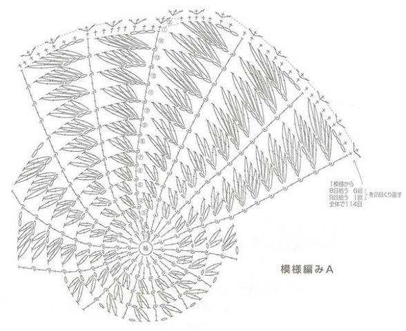 берет 1 (600x500, 144Kb)