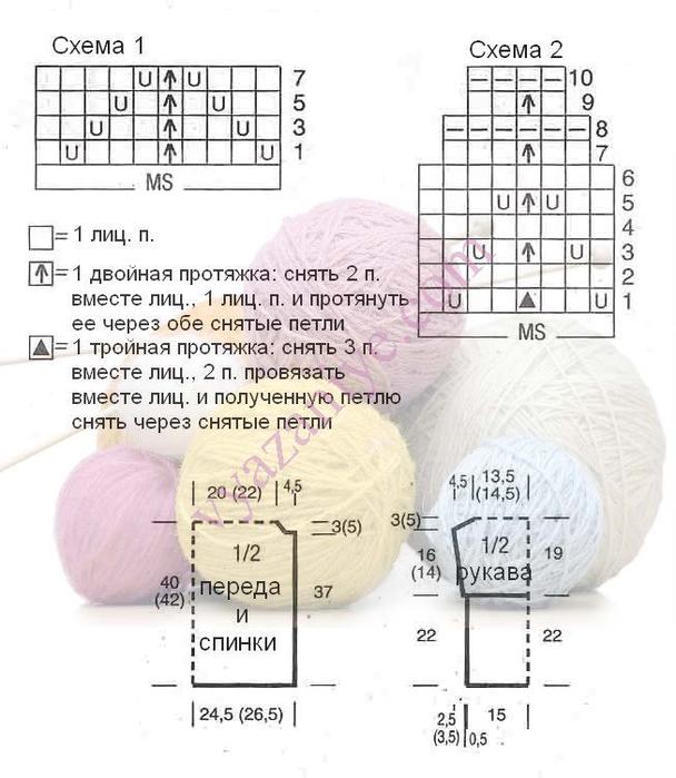 pulover_73_shema (608x700, 248Kb)