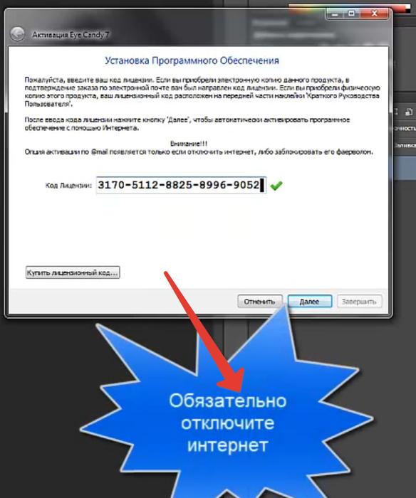 2014-08-26 14-01-35 Скриншот экрана (584x700, 264Kb)